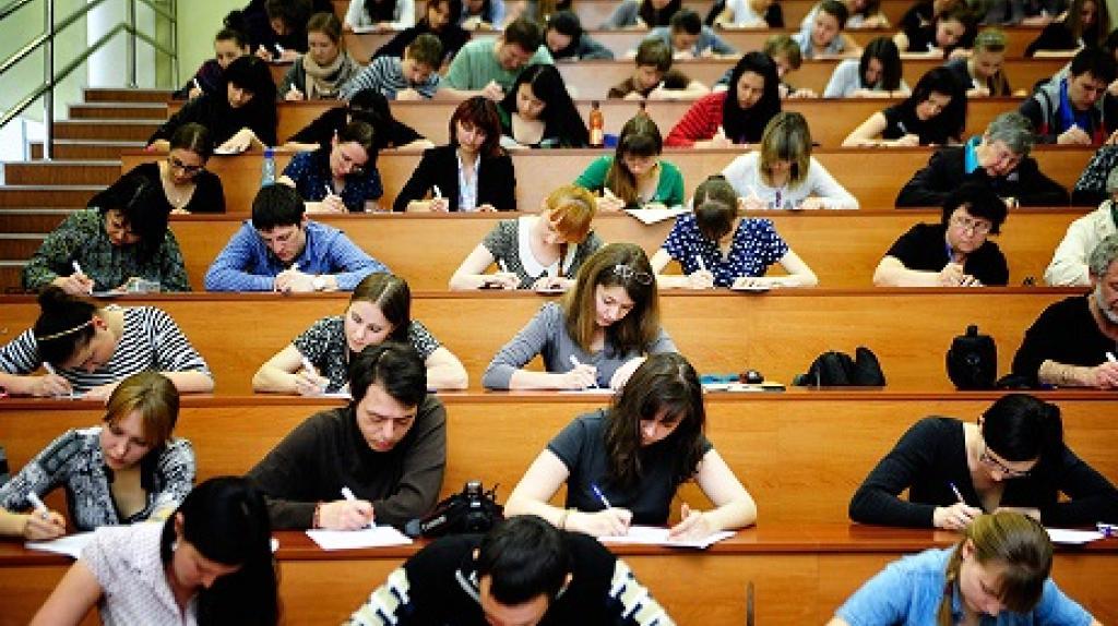 تحصیل در دانشگاه دولتی بلگورود
