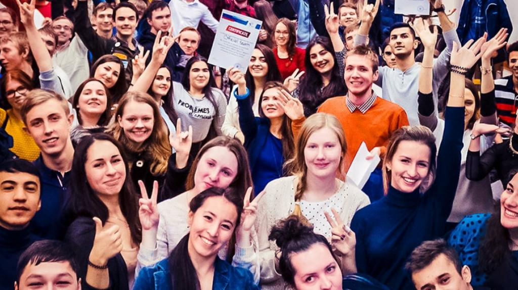 Russian University Introductory Courses for Foreign Students (Padfak)