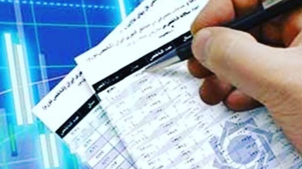 گزارش رشد اقتصادی