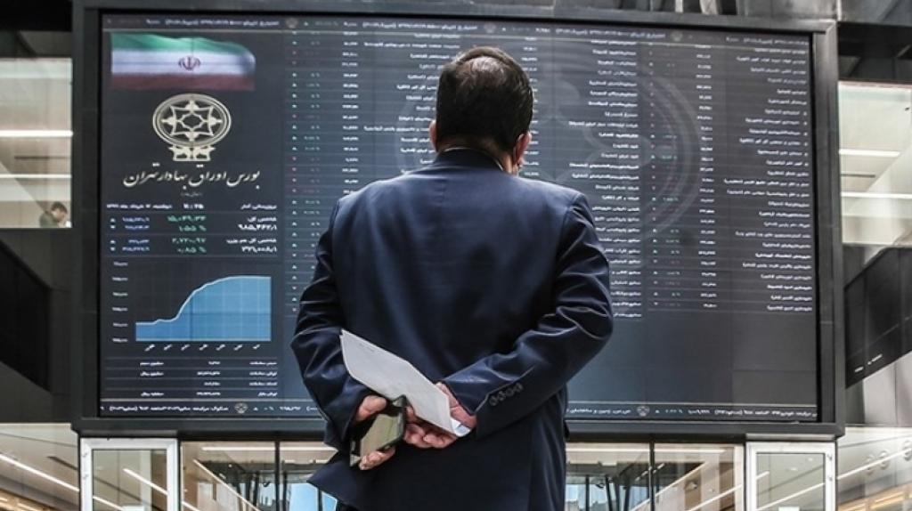 جزئیات شاخص و معاملات بورس امروز دوشنبه ۲۹ دی ۹۹
