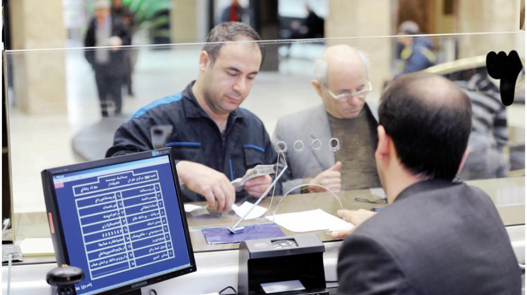 Open Bank Account in Russia