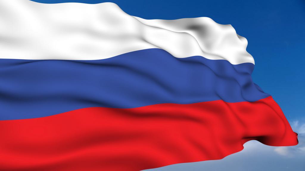 اقامت و انواع آن در روسیه